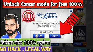 How to unlock career mode in wcc3 || wcc3 career mode unlock