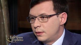 Мураев: Порошенко – мерзавец, подонок и мародер, я с удовольствием подержал бы его за горло. Анонс