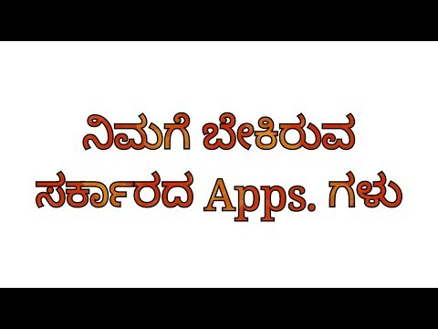 Very Important Govt. Apps