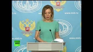 Еженедельный брифинг Марии Захаровой (2 июня 2016)