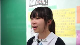 Publication Date: 2019-04-10 | Video Title: 中華基督教會扶輪中學介紹短片(香港版)