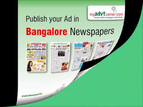 Bangalore Newspaper Advertisement - Newspaper Daily Thanthi | The Hindu | Deccan Herald
