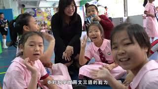 Publication Date: 2020-11-25 | Video Title: 柏立基教育學院校友會何壽基學校介紹