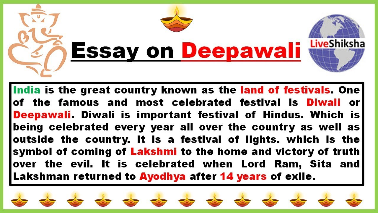 diwali essay english children Diwali essay in english - choose the service, and our professional writers will fulfil your task excellently begin working on your report now with qualified assistance offered by the service cooperate with our scholars to receive the top-notch review meeting the requirements.