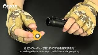 Fenix TK30 - White Laser Tactical Flashlight