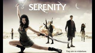 Serenity / Миссия Серенити