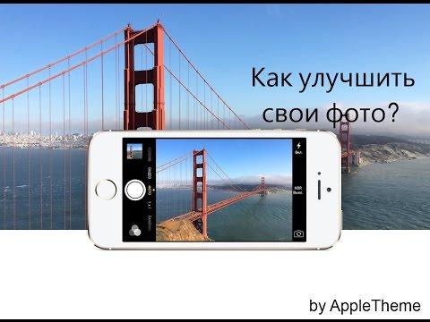iPhone 7: новости, фото, цена и характеристики Apple Айфон 7
