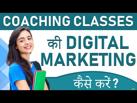 Low Budget | Digital Marketing Strategy of Coaching Classes | Coaching Startup | ( in Hindi )