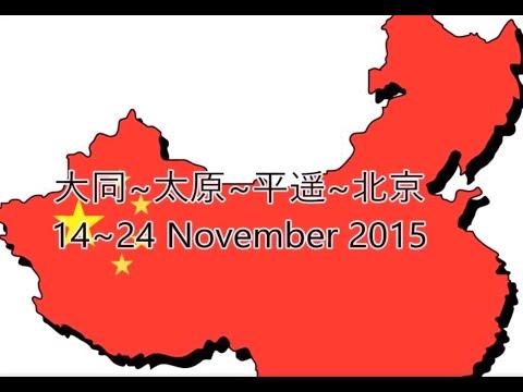 China 14-24 Nov 2015