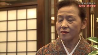 長岡市ニュース(観光編) 蓬平温泉の特徴は狭いエリアに3旅館が全て泉質...