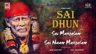 Sai Popular Dhun   Sai Mangalam Dhun   Saibaba Dhun   Sai Mangalam Sai Naam Mangalam