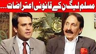 Islamabad Tonight With Rehman Azhar - 8 July 2017 - Aaj News