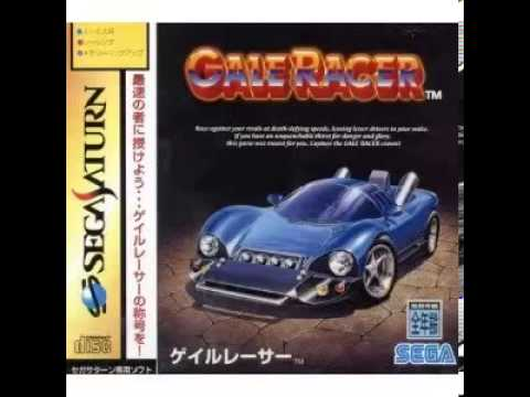 ゲイルレーサ Rad Mobile / Gale Racer FULL Soundtrack