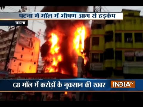 Major fire breaks out in GB Mall of Patna