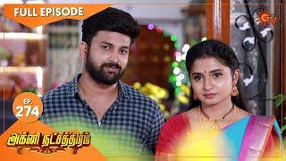 Agni Natchathiram - Ep 274   13 Oct 2020   Sun TV Serial   Tamil Serial