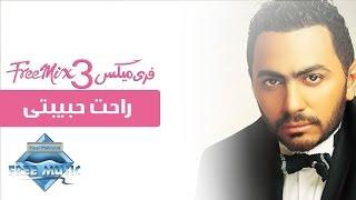 Tamer Hosny - Ra7at 7abibty   تامر حسني - راحت حبيبتى