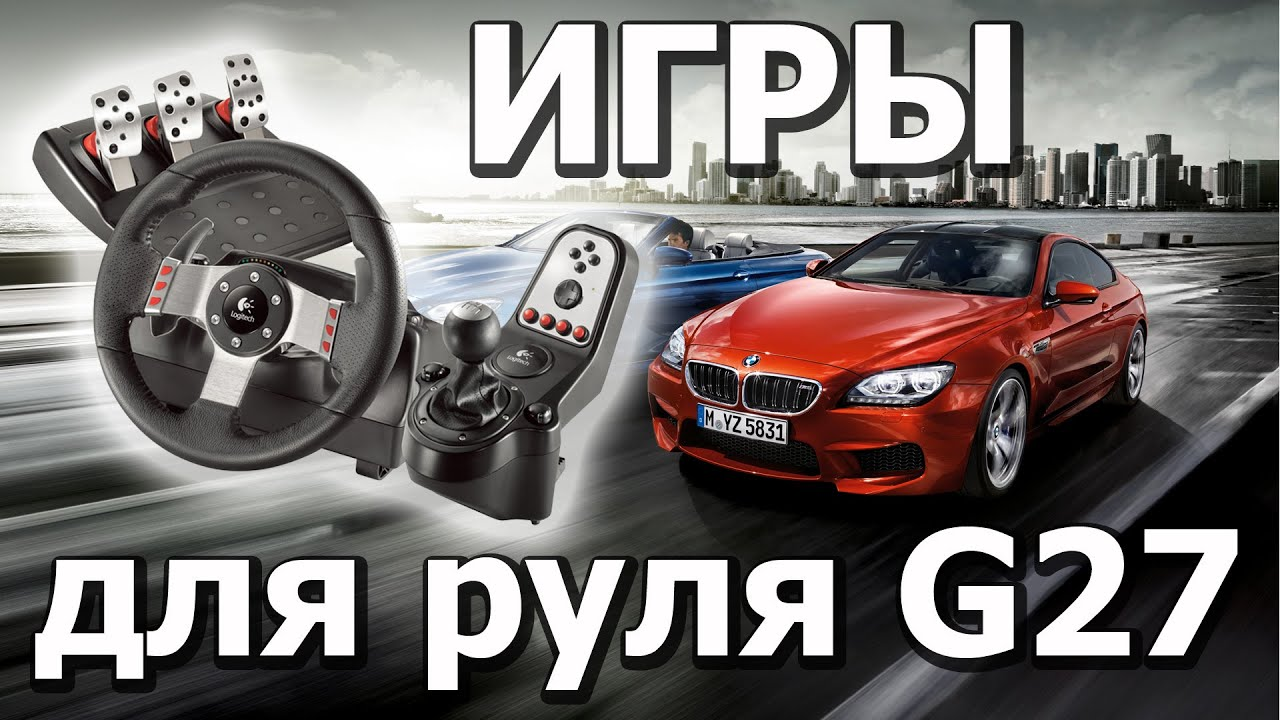 208bc391417 Com: logitech g27 racing wheel: electronics.