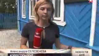 «Калининский фронт»: под Тверью открылся музей о подвигах красноармейцев