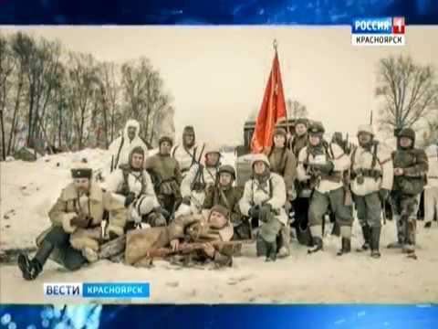 В Красноярске реконструировали бой отряда Ефима Белинского с фашистами