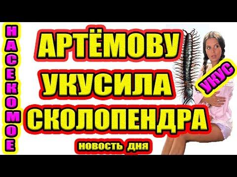 Однажды в России  смотреть онлайн - 17 Апреля