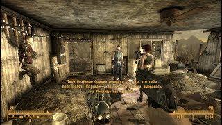 Все возможные спутники из убежища 18 Fallout new california
