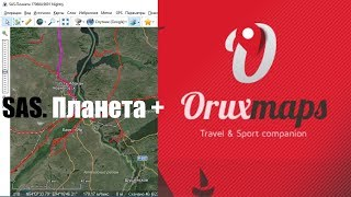 создание карты в OruxMaps
