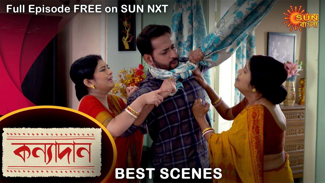 Download Kanyadaan - Best Scene   26 Sep 2021   Full Ep FREE on SUN NXT   Sun Bangla Serial