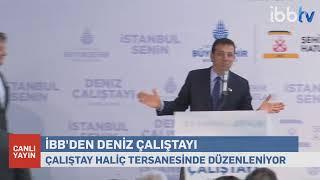 İstanbul'da deniz ulaşımının payını arttırmamız gerekiyor. Konuyla ilgili çalıştay düzenliyoruz.