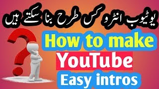 How to make youtube intro maker app android mobile- Hindi