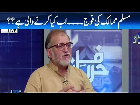 Harf E Raz With Orya Maqbool jan   27 September 2017   Neo News