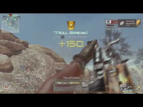 Fastest Chopper Gunner in Mw2 History EPIC!!!!! 26 SECONDS