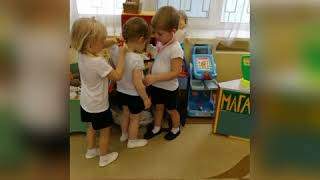 педагогическая мастерская.  «Спонтанная игра детей  в режиме дня детского сада»