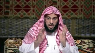 أبو موسى الأشعري ( رضي الله عنه ) الحلقة 11 ، برنامج النجوم للشيخ عائض القرني