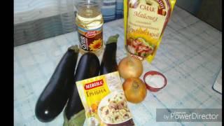 Салат з баклажанів та майонезом на зиму