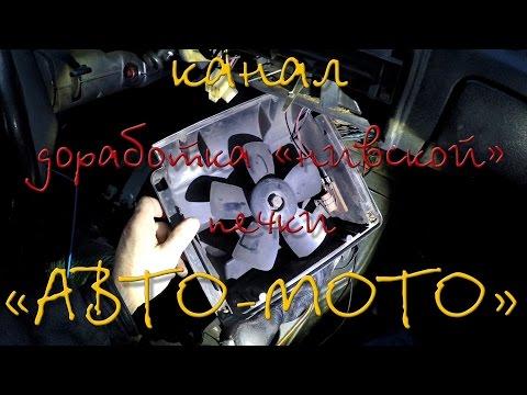 Видео Ваз инжектор ремонт