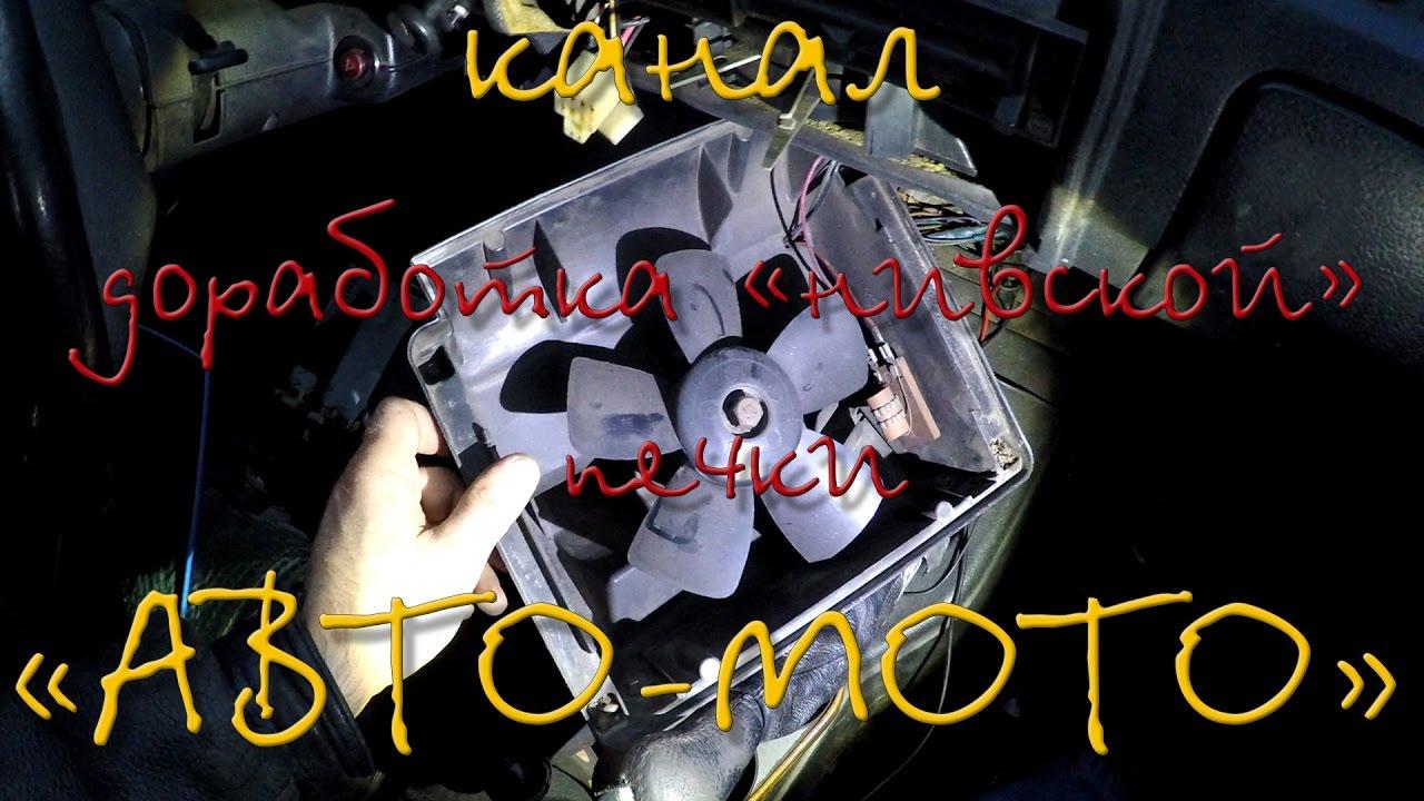 10 000 км: Сборы - YouTube