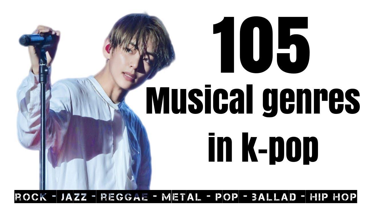 6 musical genres used in k pop