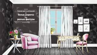 видео Серые межкомнатные двери в интерьере: фото вариантов использования в квартире или доме