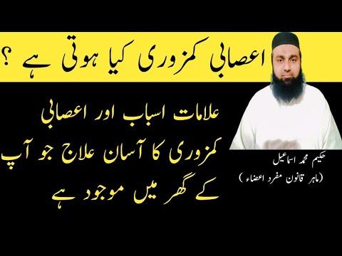 tippek a csípő zsírjának elvesztésére az urdu-ban