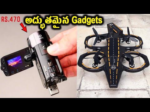 Smart Cheap Products Available On Amazon  | Latest Gadgets
