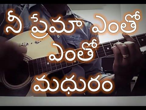 Nee Prema Entho Entho Madhuram On Guitar Telugu Christian Songs