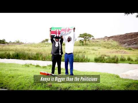 Wimbo wa Taifa by Dennis Wampayo and Reuben Kigame