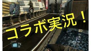 (BO2) 実況者ソーニャとTDM!