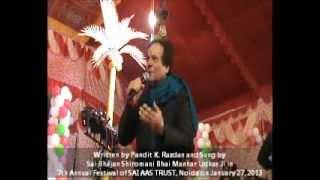 Ek Jholi Me Phool Bhare Hain (Live) by Bhai Manhar Udhas Ji