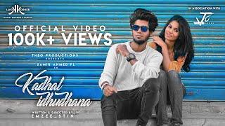 KADHAL IDHUDHANA - Official Music Video  Samir Ahmed fl   Emzee_stin  Alex raj   Joye  