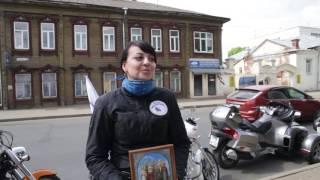 Интервью с руководителем женского мототуризма России Миндолиной Мариной