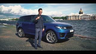 О надёжности Range Rover. Делаем SVR быстрее.