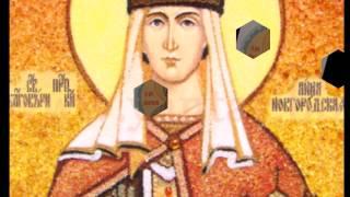 Святая благоверная княгиня Анна Новгородская