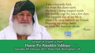 Janazah of Pir Alauddin Siddiqui Sahib (R.A.)