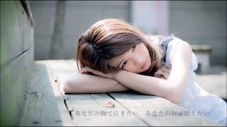 Alone 作詞:岡本真夜. 作曲:岡本真夜 「君は強いから大丈夫だよ」なん...
